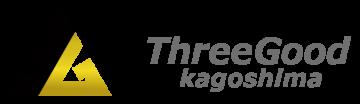 鹿児島のホームページ制作会社|スリーグッド鹿児島