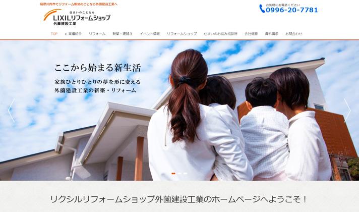 Doda MD-マーケティング・商品企画・広告宣伝の転職・求人情報-